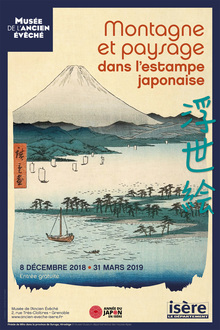 Affiche Expo Montagne et paysage dans l'estampe japonaise