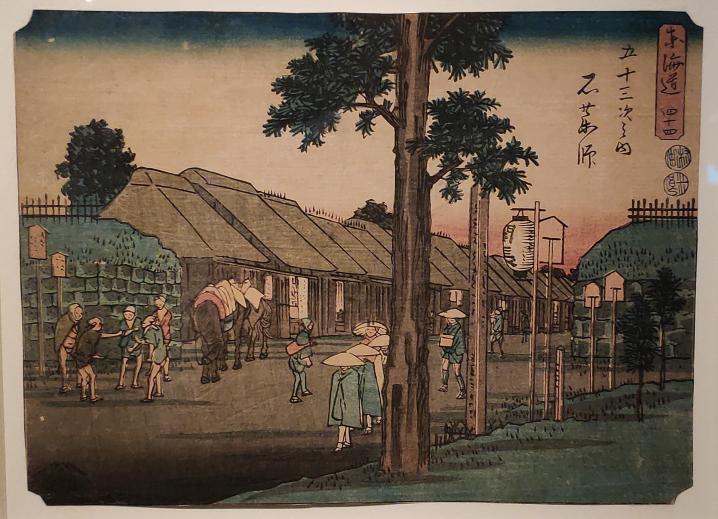 Hiroshige - 45e relais (Série cinquante trois relais du Tôkaidô)