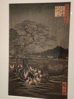 Hiroshige - Feux des renards à la veille du Nouvel An sous l'arbre d'Oji