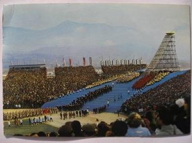 Jo 1968 vasque et stade olympique